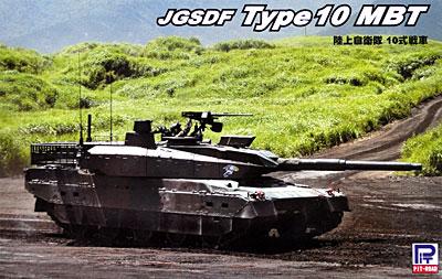 陸上自衛隊 10式戦車 (3両入)プラモデル(ピットロード1/144 スモールグランドアーマー シリーズNo.SGK001)商品画像