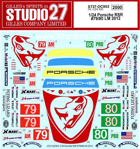 ポルシェ 911RSR #79/80 ル・マン 2012デカール(スタジオ27ツーリングカー/GTカー オリジナルデカールNo.DC953)商品画像