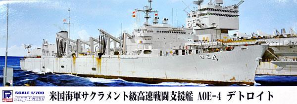 米国海軍 サクラメント級 高速戦闘支援艦 AOE-4 デトロイトプラモデル(ピットロード1/700 スカイウェーブ M シリーズNo.M-041)商品画像