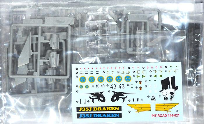 スウェーデン空軍 J35J ドラケン スペシャルマーキングスプラモデル(ピットロードSN 航空機 プラモデルNo.SN016)商品画像_1
