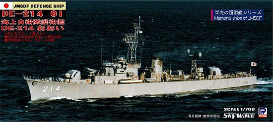 海上自衛隊 護衛艦 DE-214 おおいプラモデル(ピットロード1/700 スカイウェーブ J シリーズNo.J-059)商品画像