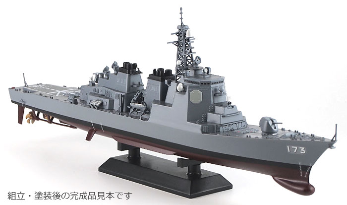 海上自衛隊 イージス護衛艦 DDG-173 こんごうプラモデル(ピットロード1/700 スカイウェーブ J シリーズNo.J-060)商品画像_3