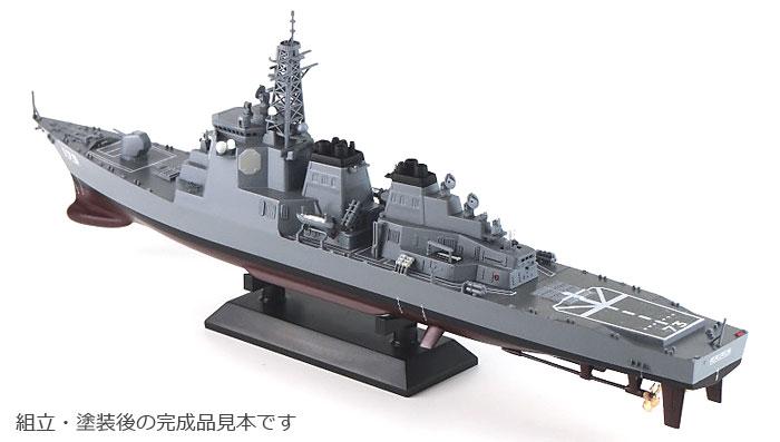 海上自衛隊 イージス護衛艦 DDG-173 こんごうプラモデル(ピットロード1/700 スカイウェーブ J シリーズNo.J-060)商品画像_4