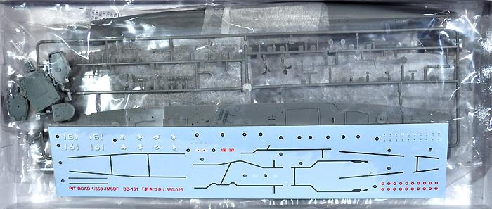 海上自衛隊 護衛艦 DD-161 あきづき (初代) 就役時プラモデル(ピットロード1/350 スカイウェーブ JB シリーズNo.JB014)商品画像_1