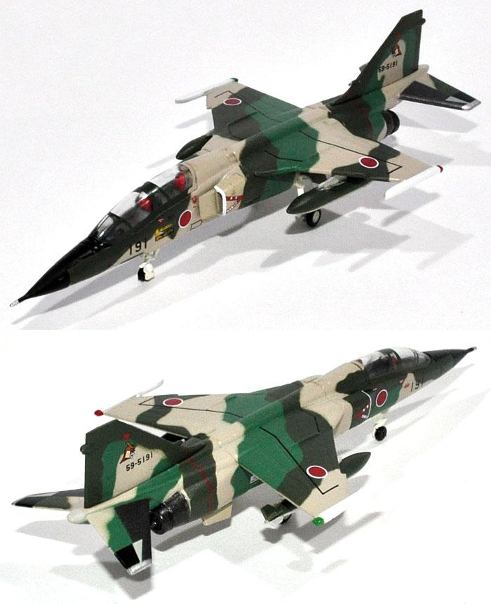 三菱 T-2 三沢基地 第3航空団 第3飛行隊 (59-5191)完成品(ワールド・エアクラフト・コレクション1/200スケール ダイキャストモデルシリーズNo.22099)商品画像_2