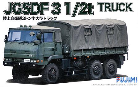 陸上自衛隊 3トン半 大型トラックプラモデル(フジミ1/72 ミリタリーシリーズNo.旧72M-009)商品画像