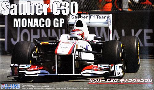 ザウバー C30 モナコGPプラモデル(フジミ1/20 GPシリーズNo.旧GP044)商品画像