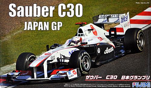 ザウバー C30 日本GP (1/8 小林可夢偉レジン製ヘルメット付)プラモデル(フジミ1/20 GPシリーズ SP (スポット)No.SP019)商品画像
