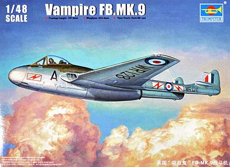 デ・ハビランド ヴァンパイア FB.Mk.9プラモデル(トランペッター1/48 エアクラフト プラモデルNo.02875)商品画像