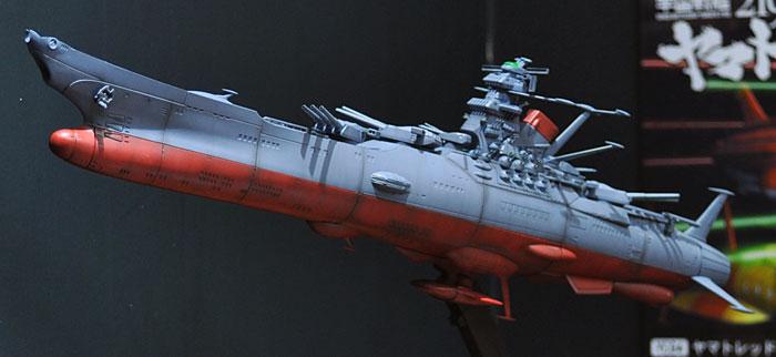 宇宙戦艦ヤマト 2199用塗料(GSIクレオスヤマトカラーNo.CS881)商品画像_3