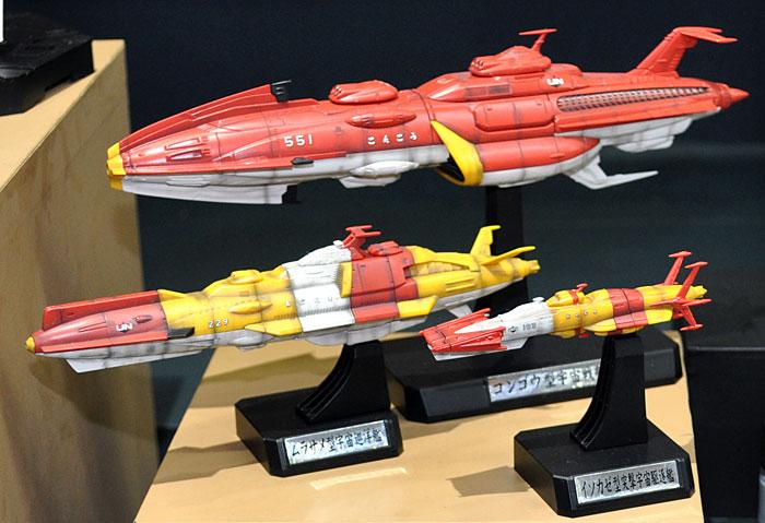 国連宇宙海軍 連合宇宙艦隊セット 1用塗料(GSIクレオスヤマトカラーNo.CS882)商品画像_3