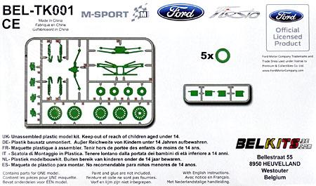 フォード フィエスタ RS WRC グラベル仕様 トランスキットプラモデル(BELKITS1/24 PLASTIC KITSNo.BEL-TK001)商品画像