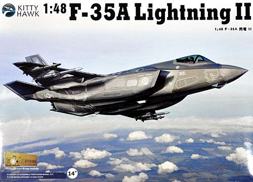 F-35A ライトニング 2 戦闘機プラモデル(キティホーク1/48 ミリタリーNo.KH80103)商品画像
