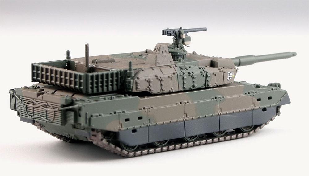 マグネットタンク 陸上自衛隊 10式戦車完成品(ピットロードマグネットNo.MSG001)商品画像_2