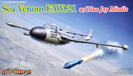 イギリス海軍 全天候艦上戦闘機 シーベノム FAW.21 w/ブルー・ジェイミサイルプラモデル(サイバーホビー1/72 GOLDEN WINGS SERIESNo.5108)商品画像