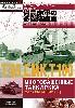 労農赤軍の多砲塔戦車 T35、SMK、T-100