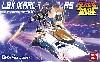LBX イカロス・ゼロ & RS (ライディングソーサ)