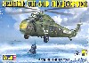 UH-34D ヘリコプター