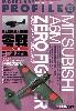 日本海軍艦上戦闘機 零戦 Part2 三二型-五四型