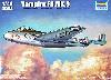デ・ハビランド ヴァンパイア FB.Mk.9