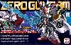 魔竜剣士 ゼロガンダム (LEGEND BB)