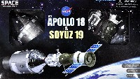 アポロ 18号 & ソユーズ宇宙船 19号
