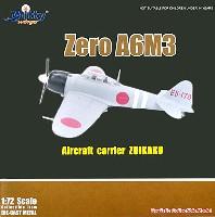 ウイッティ・ウイングス1/72 スカイ ガーディアン シリーズ (レシプロ機)零式艦上戦闘機 32型 第5航空戦隊 瑞鶴 搭載機