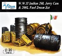 WW2 イタリア陸軍 20L ジェリ缶 & 200L ドラム缶セット