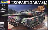 レベル1/35 ミリタリーレオパルト 2A6/A6M