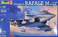 レベル1/48 飛行機モデルダッソー ラファール M