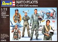 レベル1/72 飛行機NATO パイロットセット (ドイツ・イギリス・アメリカ)