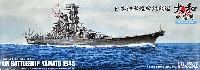 日本海軍 超弩級戦艦 大和 終焉時 (波ベース付き)