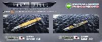 ピットロードNAVY FIELD 2 (ネイビーフィールド 2)日本海軍 航空母艦 千歳 & 海防艦 占守