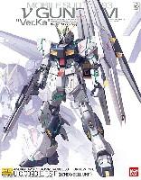 バンダイMASTER GRADE (マスターグレード)RX-93 νガンダム Ver.Ka