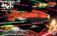 バンダイ宇宙戦艦ヤマト 2199国連宇宙海軍 連合宇宙艦隊セット 1