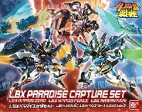 バンダイダンボール戦機LBX パラダイス攻略セット (LBX イカロス・ゼロ LBX イカロス・フォース LBX ミネルバ改)