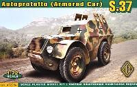イタリア アウトプロテット S.37 装甲車