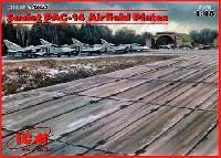 ICM1/48 エアクラフト プラモデルソ連 滑走路用 コンクリートプレート PAG-14