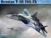 ホビーボス1/72 エアクラフト プラモデルロシア空軍 T-50 PAK-FA