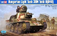 ハンガリー軽戦車 38M トルディ 2 (B40)
