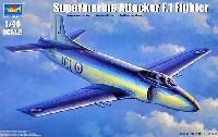 トランペッター1/48 エアクラフト プラモデルスーパーマリン アタッカー F.1