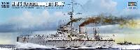 トランペッター1/350 艦船シリーズイギリス海軍 戦艦 ドレットノート 1907