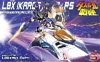 バンダイダンボール戦機LBX イカロス・ゼロ & RS (ライディングソーサ)
