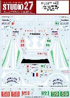 フェラーリ 458 #58/59 ラグジュアリー ル・マン 2012