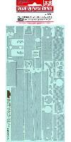 タミヤディテールアップパーツ シリーズ (AFV)ドイツ重戦車 タイガー1シリーズ コーティングシートセット