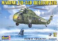 レベル1/48 飛行機モデルUH-34D ヘリコプター