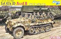 Sd.Kfz.10 Ausf.B 1tハーフトラック B型 1942年製