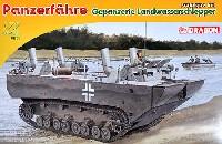 ドラゴン1/72 ARMOR PRO (アーマープロ)パンツァーフェリー 装甲水陸両用牽引車 (LWS) 試作1号車