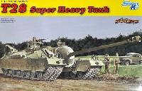 サイバーホビー1/35 AFV シリーズ ('39~'45 シリーズ)アメリカ陸軍 T-28 超重戦車