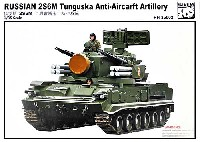 パンダホビー1/35 CLASSICAL SCALE SERIESロシア陸軍 2S6M ツングースカ 自走対空砲
